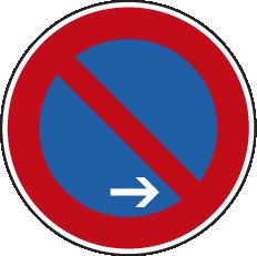 Parkverbot Ende rechts