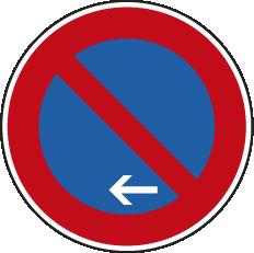 Parkverbot Ende links