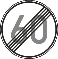Geschwindigkeitsbegrenzungszone